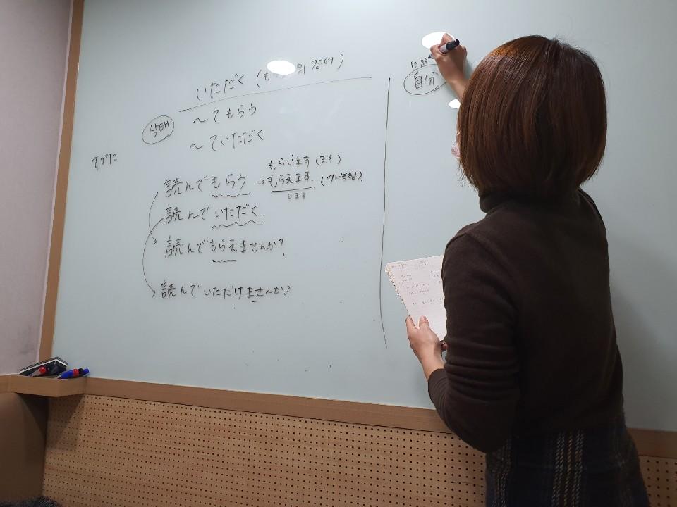 이주민 사회적 협동조합, 뻔뻔(funfun)한 외국어교실 수강생모집