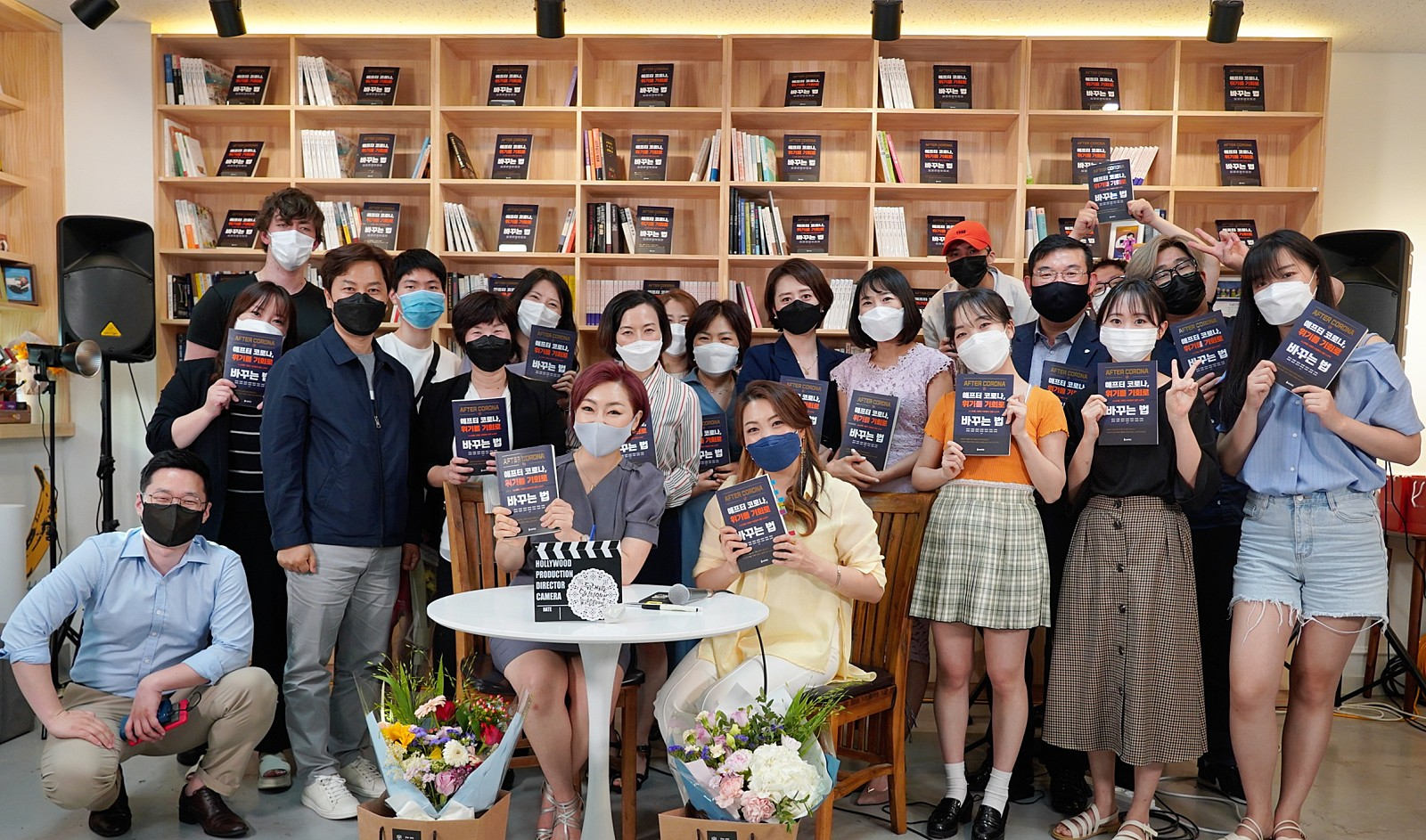 제8회 '온앤오프 뮤직북콘' 으로 위로와 용기를