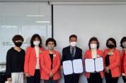 한국자원봉사센터협회, 한국재향간호장교회와 MOU 체결
